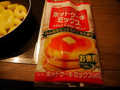 ドイツ フライパン リンゴケーキ