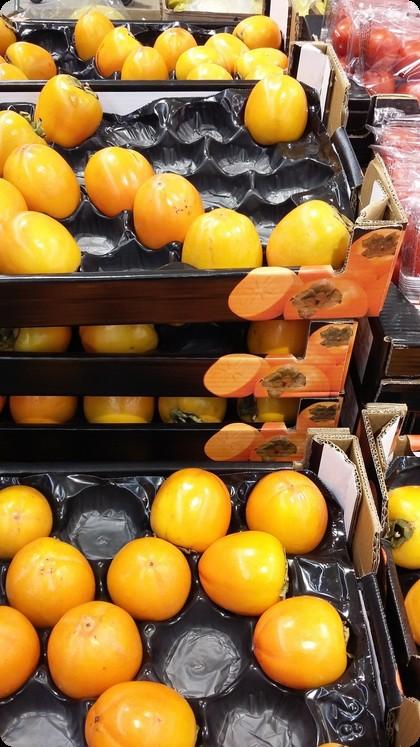 ドイツ 柿 スーパー
