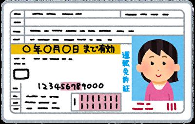 2019 日本 その他