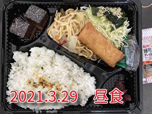 2021 日本 その他